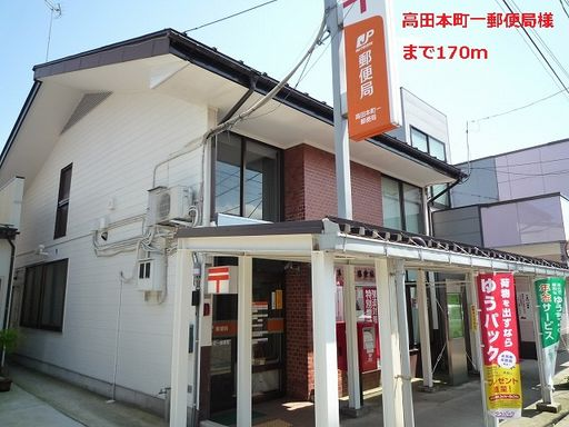 新潟県立中央病院 2900m