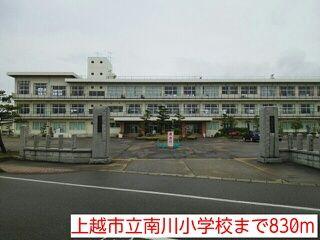 南川小学校 830m