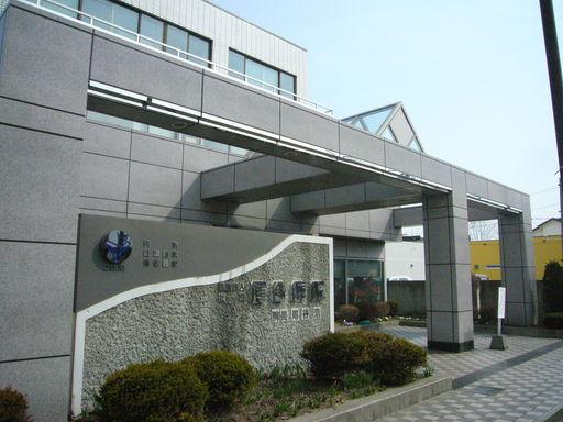 尾谷病院 300m