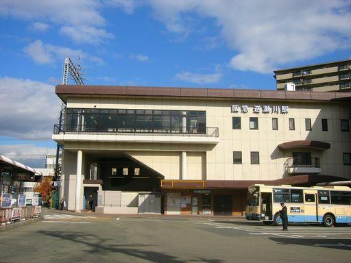 最寄の阪急逆瀬川駅♪
