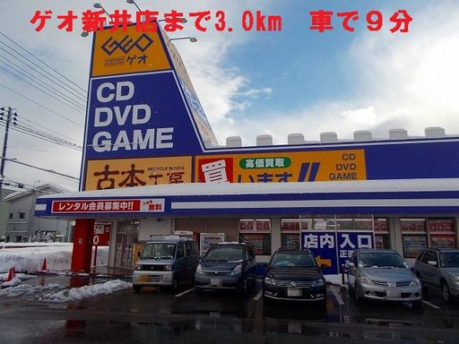 レンタルビデオショップ 3000m