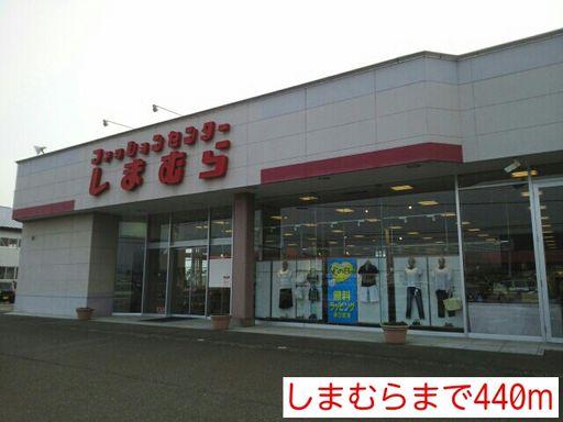 衣料品店 440m