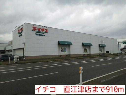 スーパー 910m