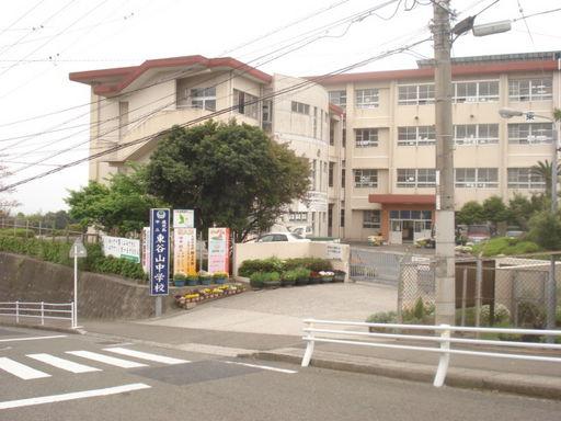 東谷山中学校 1000m