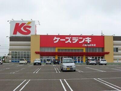 上越市とよば ケーズデンキ高田店 230m