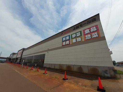 ショッピングセンター 310m