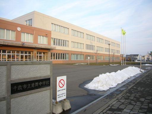 勇舞中学校 650m