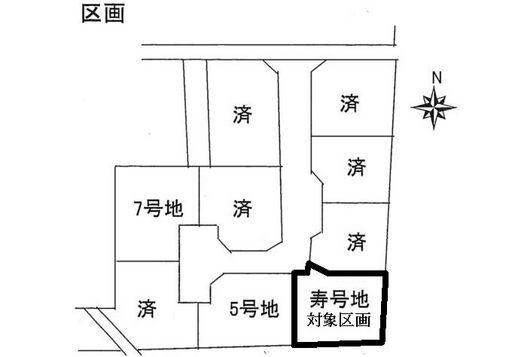 https://manager.mrd-misawa.co.jp/b_images/1/0/0/0004324100/0004324100_1.jpg