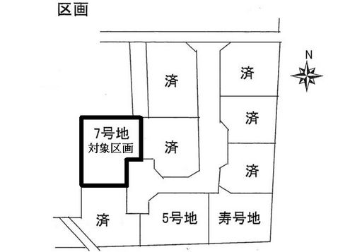 https://manager.mrd-misawa.co.jp/b_images/1/0/3/0004324103/0004324103_1.jpg