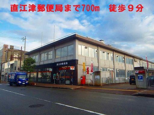 直江津郵便局 700m