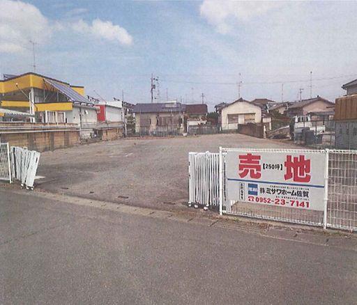 https://manager.mrd-misawa.co.jp/b_images/1/4/6/0006961146/0006961146_2.jpg