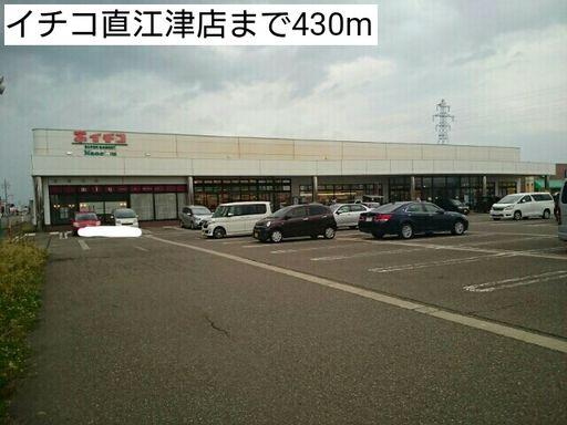スーパー 430m