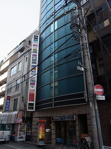 https://manager.mrd-misawa.co.jp/b_images/1/6/9/0004835169/0004835169_2.jpg