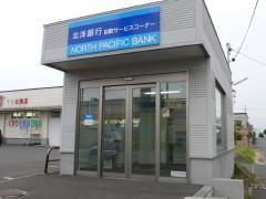 北洋ATM