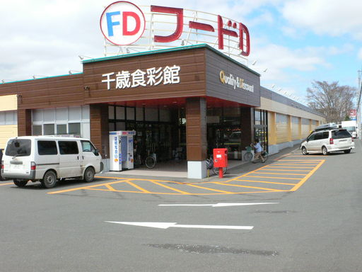 フードD5 食料品店