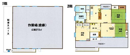 1階倉庫、2階3LDK+屋根裏収納