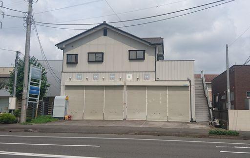 2階が住居、1階が倉庫