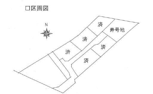 https://manager.mrd-misawa.co.jp/b_images/2/0/9/0004411209/0004411209_1.jpg