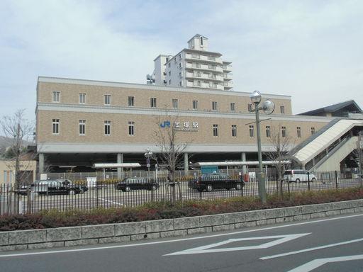 JR宝塚駅♪