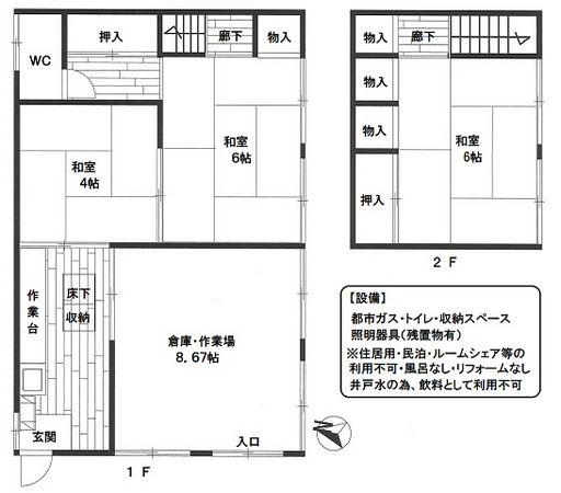 https://manager.mrd-misawa.co.jp/b_images/2/4/5/0005169245/0005169245_1.jpg
