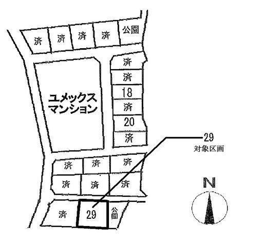 https://manager.mrd-misawa.co.jp/b_images/2/6/3/0004594263/0004594263_1.jpg