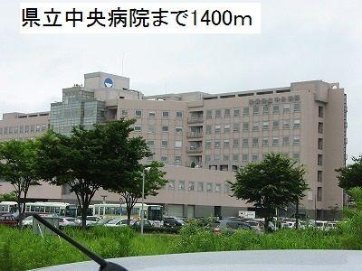 新潟県立中央病院 1400m
