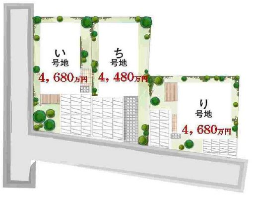 https://manager.mrd-misawa.co.jp/b_images/2/7/7/0007069277/0007069277_1.jpg