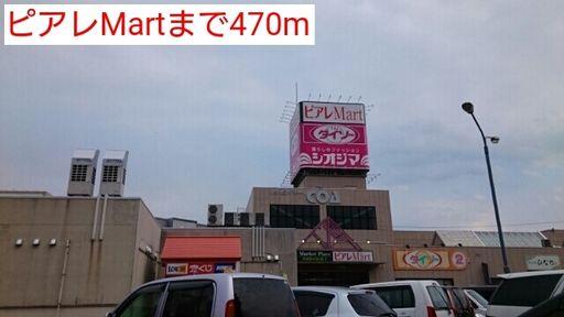 ショッピングセンター 470m