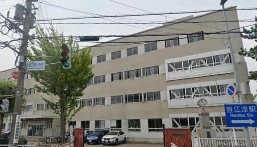 上越市中央1 上越市立直江津南小学校 1700m