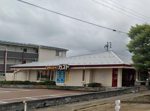 上越市西本町3 直江津ショッピングセンター 1200m