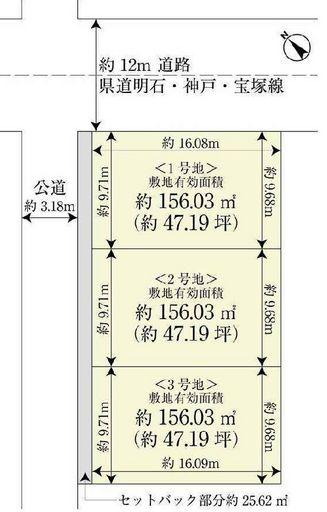 土地面積約47.19坪☆