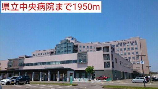 新潟県立中央病院 1950m
