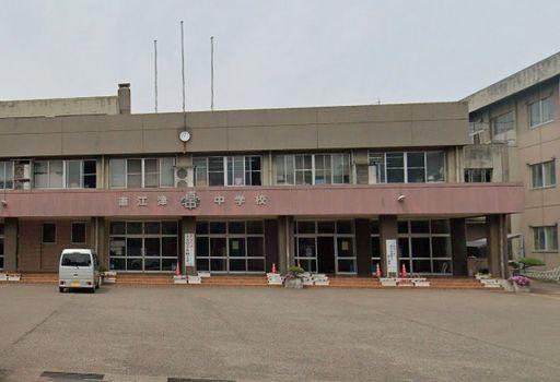 上越市西本町4 上越市立直江津中学校 1360m