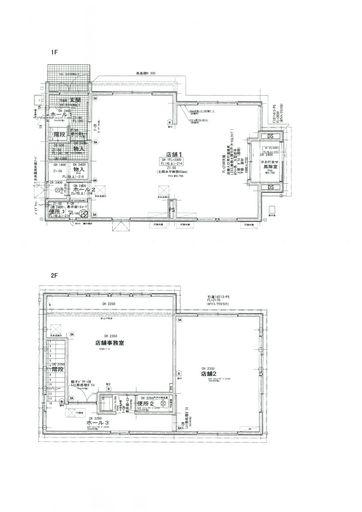 https://manager.mrd-misawa.co.jp/b_images/3/4/8/0007090348/0007090348_1.jpg