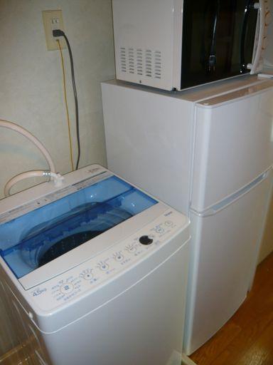 家電付(冷蔵庫・洗濯機・電子レンジ)