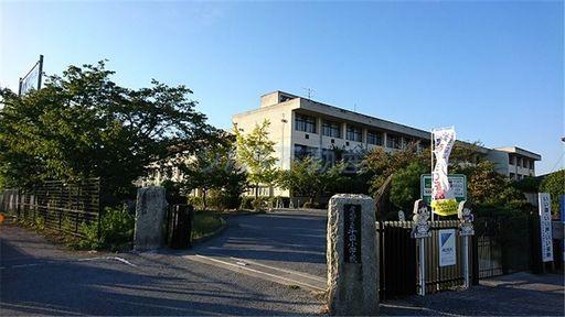 平田小学校 90m