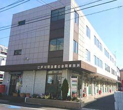 https://manager.mrd-misawa.co.jp/b_images/3/7/1/0004968371/0004968371_1.jpg