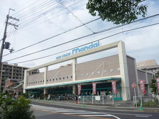 マンダイ中山店☆