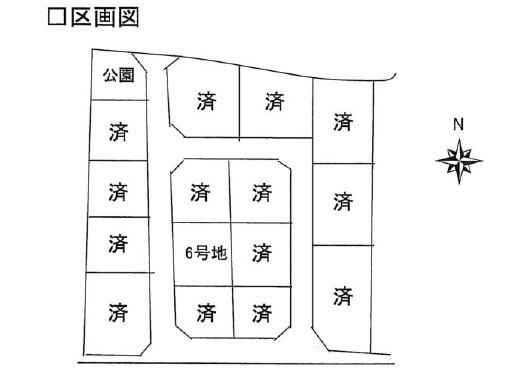 https://manager.mrd-misawa.co.jp/b_images/3/8/0/0004410380/0004410380_1.jpg