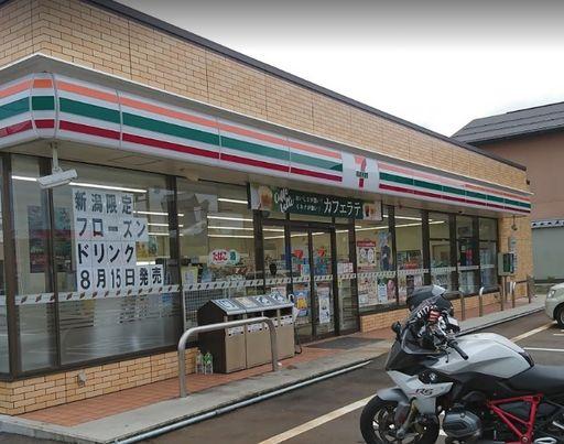 上越市春日野1 セブンイレブン上越春日野店 350m
