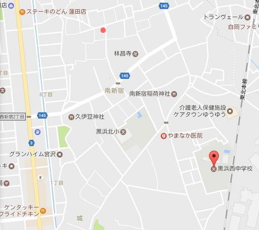 黒浜西中学校 950m