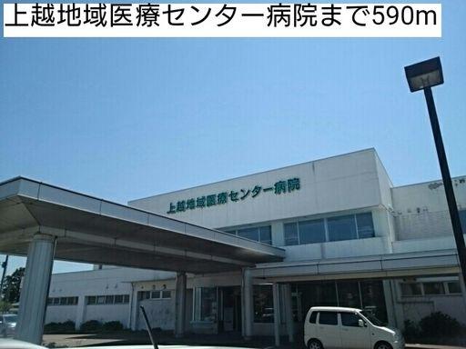 上越地域医療センター病院 590m