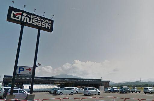 上越市柿崎区川井 ホームセンタームサシ柿崎店 900m