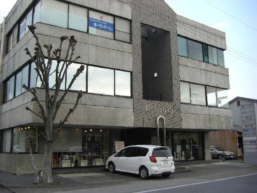 https://manager.mrd-misawa.co.jp/b_images/5/0/4/0004991504/0004991504_1.jpg
