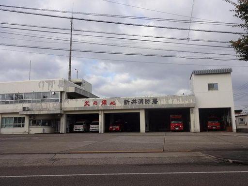 新井消防署 1600m