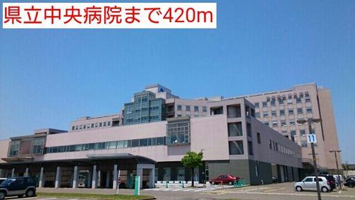 新潟県立中央病院 420m