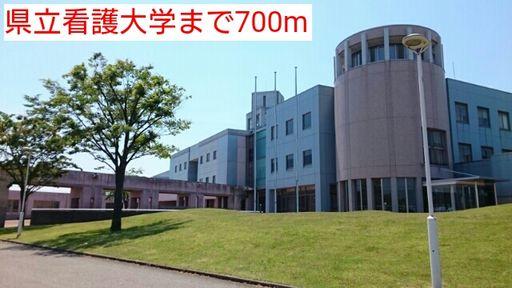 新潟県立看護大学 700m