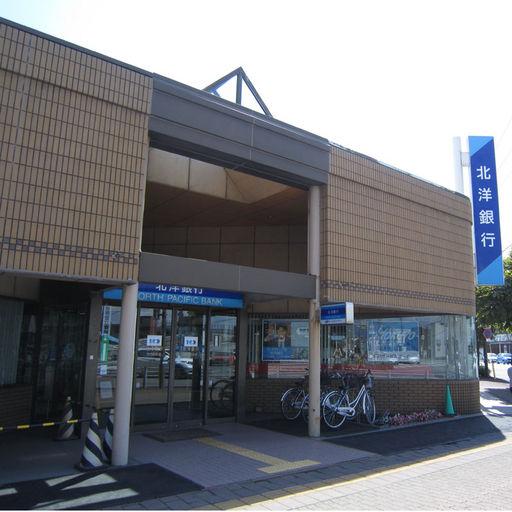 北洋銀行万代町支店 306m