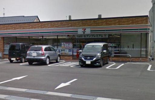 セブンイレブン新潟新和1丁目店 529m