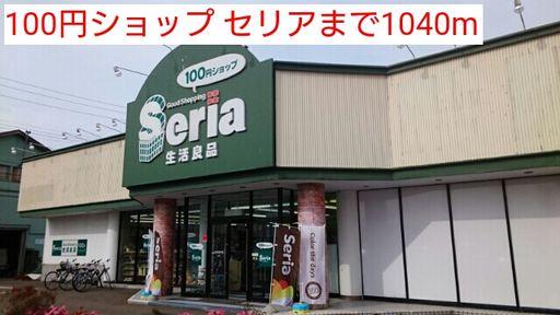 100円ショップ 1040m